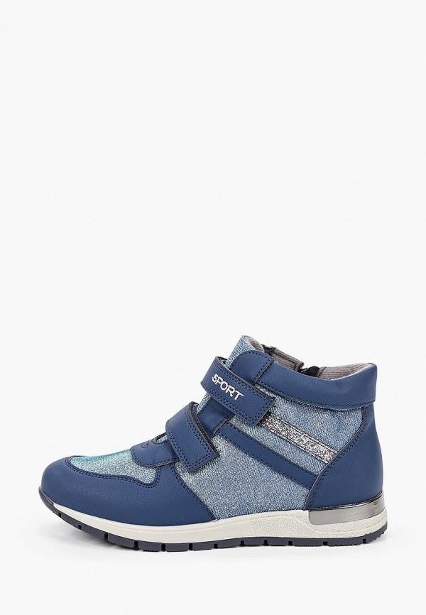 ботинки сказка для мальчика, голубые