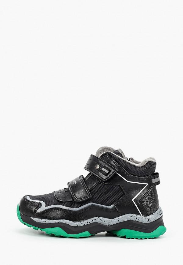 ботинки сказка для мальчика, черные