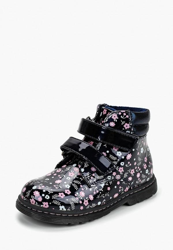 Ботинки для девочки Сказка R223135017