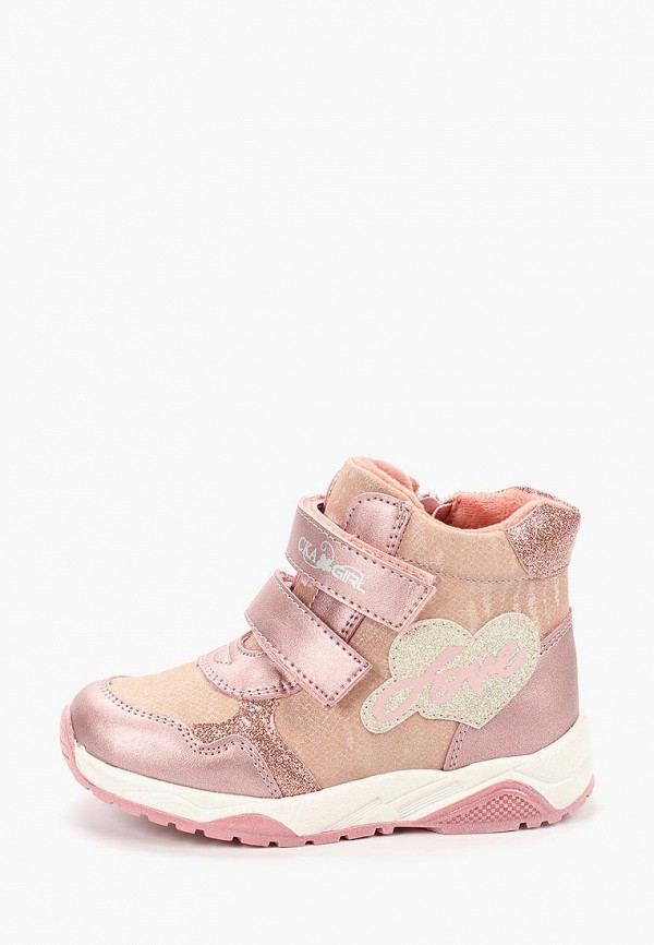 Фото - Ботинки Сказка Сказка SK011AGGNYY6 ботинки для девочки сказка цвет розовый r772535035 размер 25