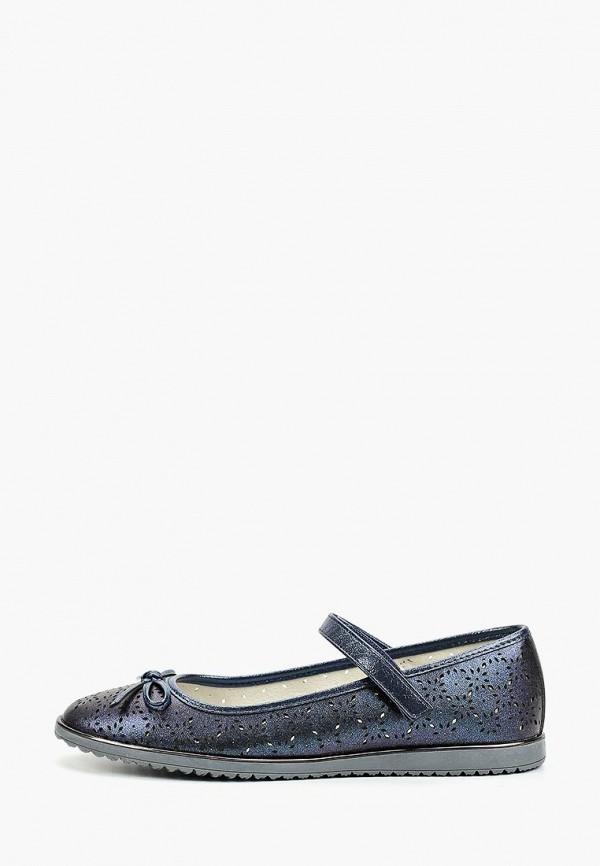 туфли сказка для девочки, синие