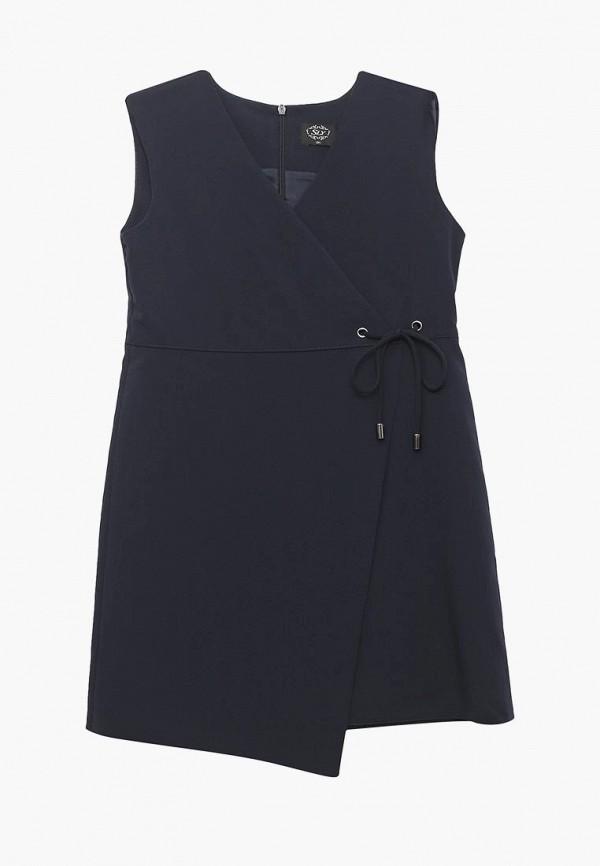 все цены на Платье Sly Sly SL005EGBNLB6 онлайн