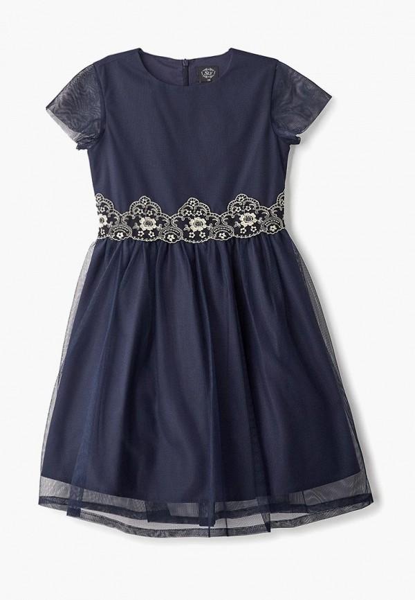 все цены на Платье Sly Sly SL005EGBTXW7 онлайн