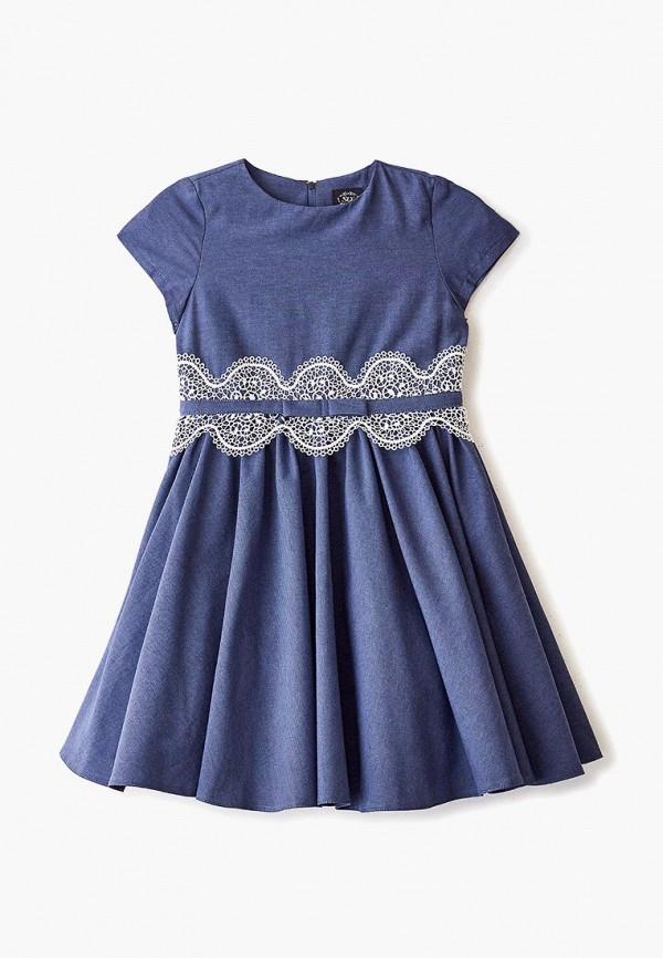 Платье Sly Sly SL005EGHCUH1 sly 20b sm 17