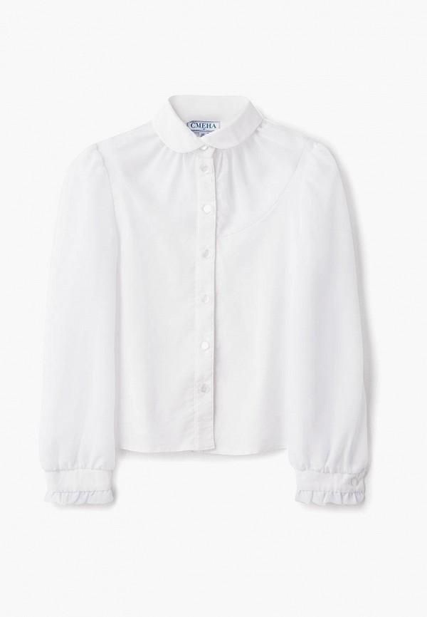 Блуза Смена Смена SM004EGBZCE5 блуза смена смена mp002xg00e0q