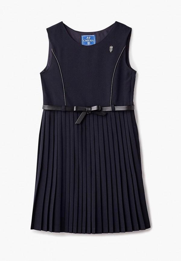 Платье Смена Смена SM004EGBZCF9