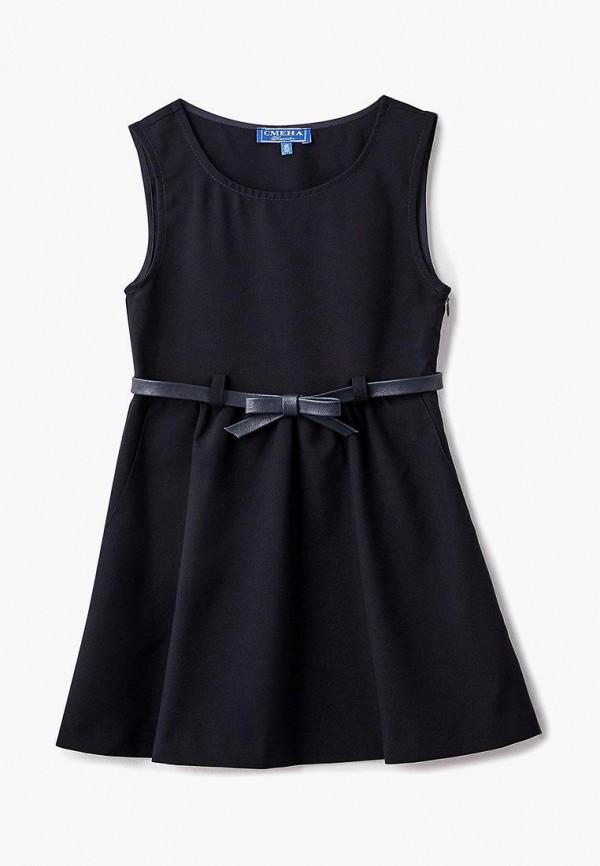 Платье Смена Смена SM004EGBZCG0 смена смена новогоднее платье бежевое