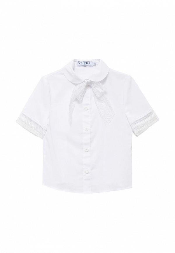 Блуза Смена Смена 17с127