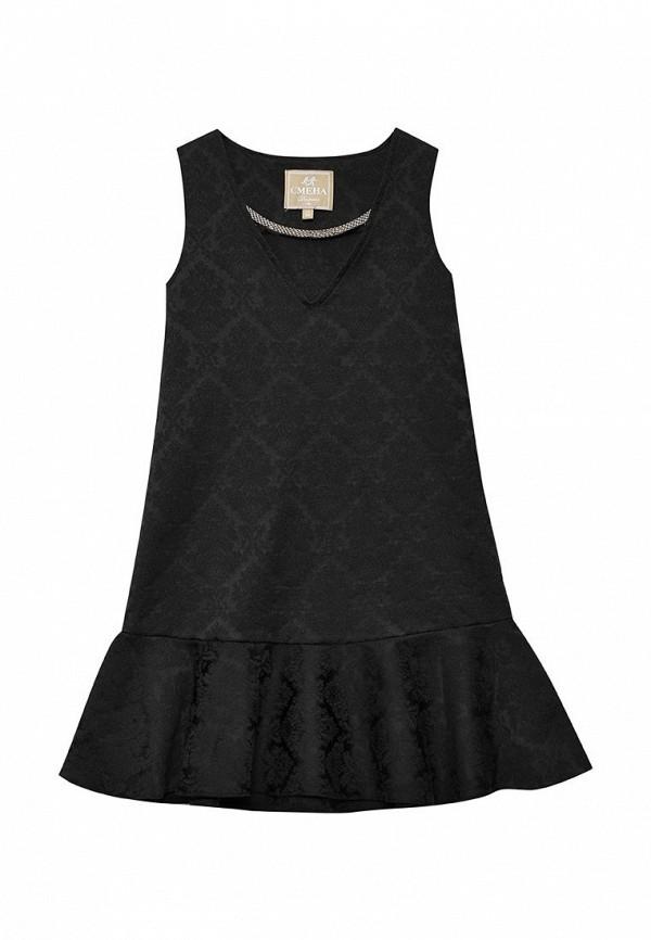 Платье Смена Смена 16с742-99