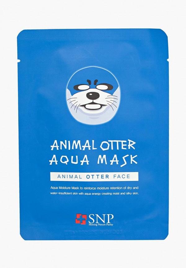Маска для лица SNP SNP SN005LWAUOG5 маска для лица яйцо мед