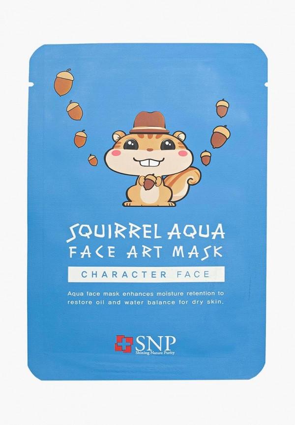 Маска для лица SNP SNP SN005LWAUOH5 маска для лица snp snp sn005lwauoh1
