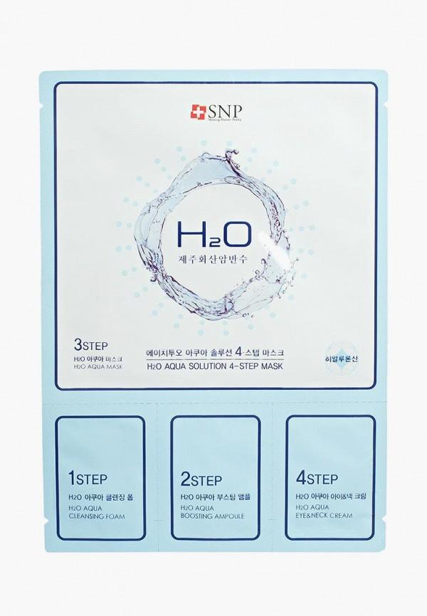 Купить Маска для лица SNP, SNP H2O AQUA SOLUTION 4-х ступенчатая увлажняющая маска для лица, 31г, sn005lwauoi2, прозрачный, Весна-лето 2019