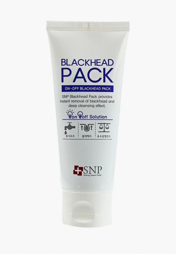 Маска для лица SNP SNP SN005LWAUOJ3 маска для лица snp snp sn005lwauoh0