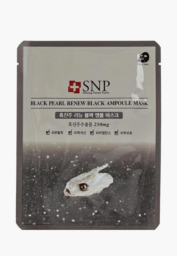 Маска для лица SNP SNP SN005LWAUOK1 маска для лица яйцо мед