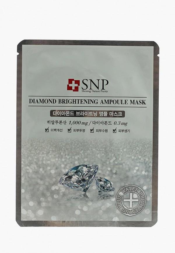Купить Маска для лица SNP, придающая сияние, 25 мл, sn005lwauok4, прозрачный, Весна-лето 2019