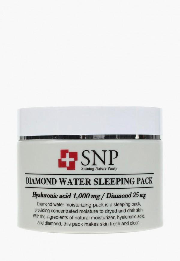 Маска для лица SNP SNP SN005LWAUOK5