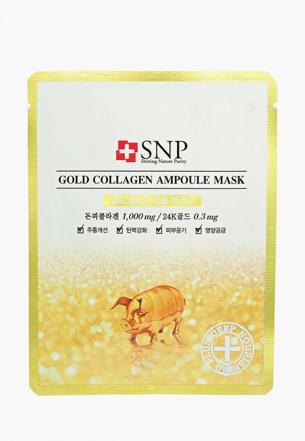 Купить Маска для лица SNP, Collagen Ampoule, 25 мл, sn005lwauol6, прозрачный, Весна-лето 2019