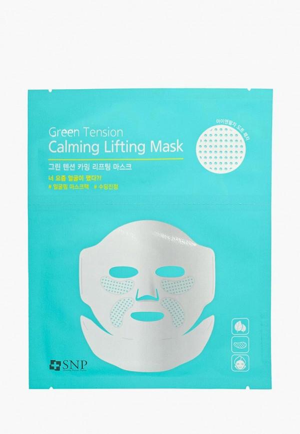 успокаивающая маска snp