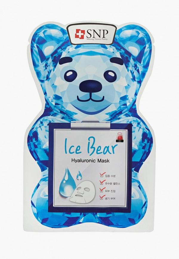 Купить Маска для лица SNP, ICE BEAR с гиалуроном, 33 мл, sn005lwauom3, прозрачный, Весна-лето 2019