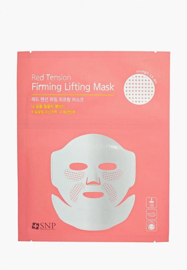 Маска для лица SNP SNP SN005LWAUON0 маска для лица snp snp sn005lwauoh0