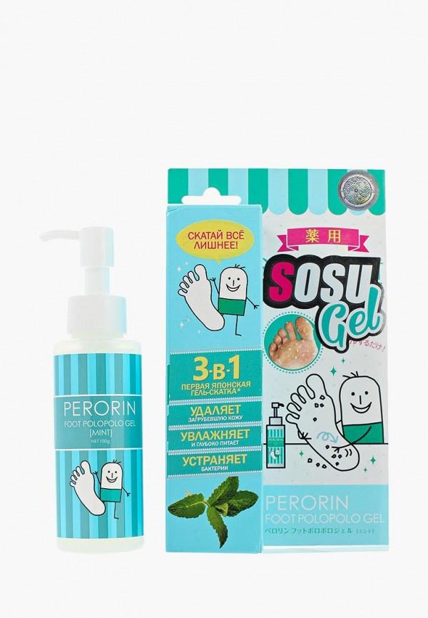 Гель для ног Sosu Sosu SO029LUYGP30 giorgio armani acqua di gio туалетная вода 30 мл