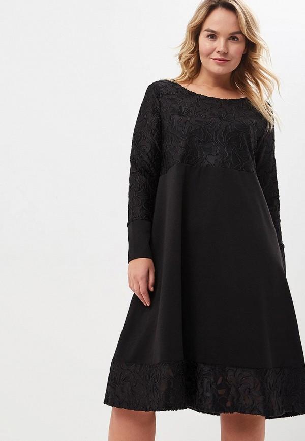 Платье Sophia Sophia SO042EWCZID8 цена 2017