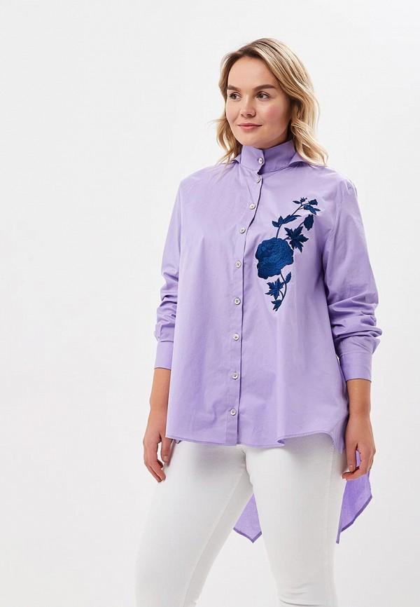 Рубашка Sophia Sophia SO042EWCZIF3 цена 2017