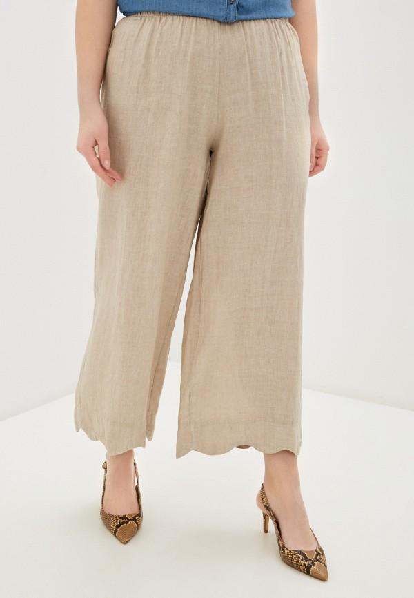 женские прямые брюки sophia, бежевые