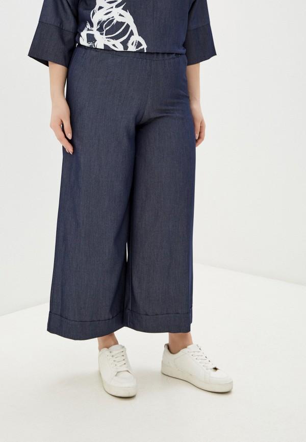 женские брюки клеш sophia, синие
