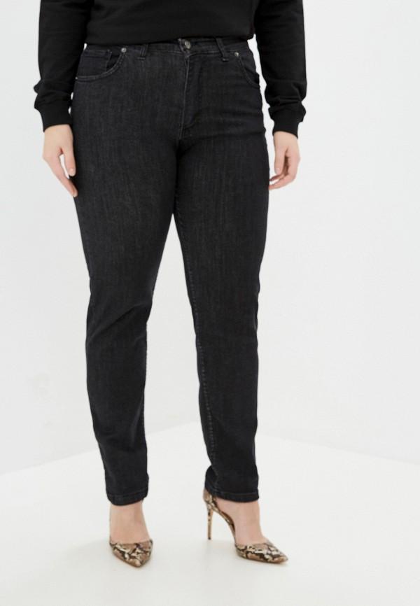 женские джинсы sophia, серые