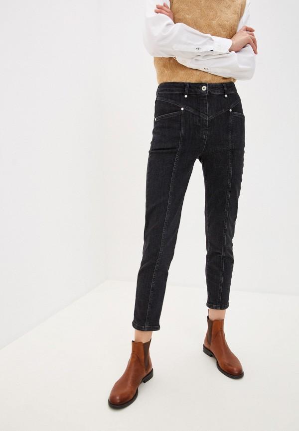 женские джинсы soaked in luxury, черные