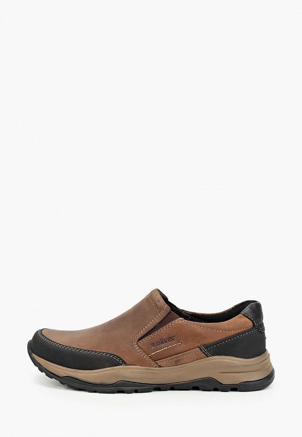 мужские лоферы s.oliver, коричневые