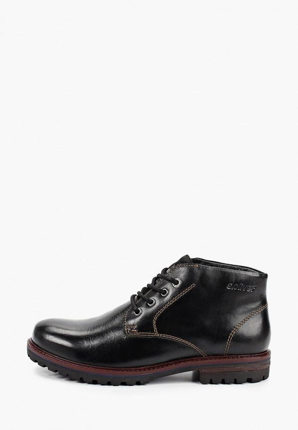 мужские высокие ботинки s.oliver, черные
