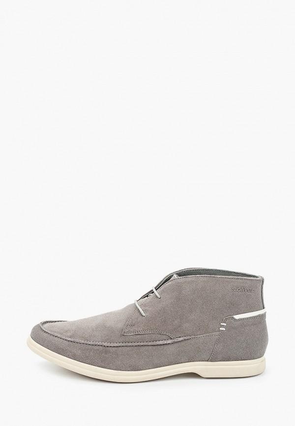 мужские ботинки s.oliver, серые