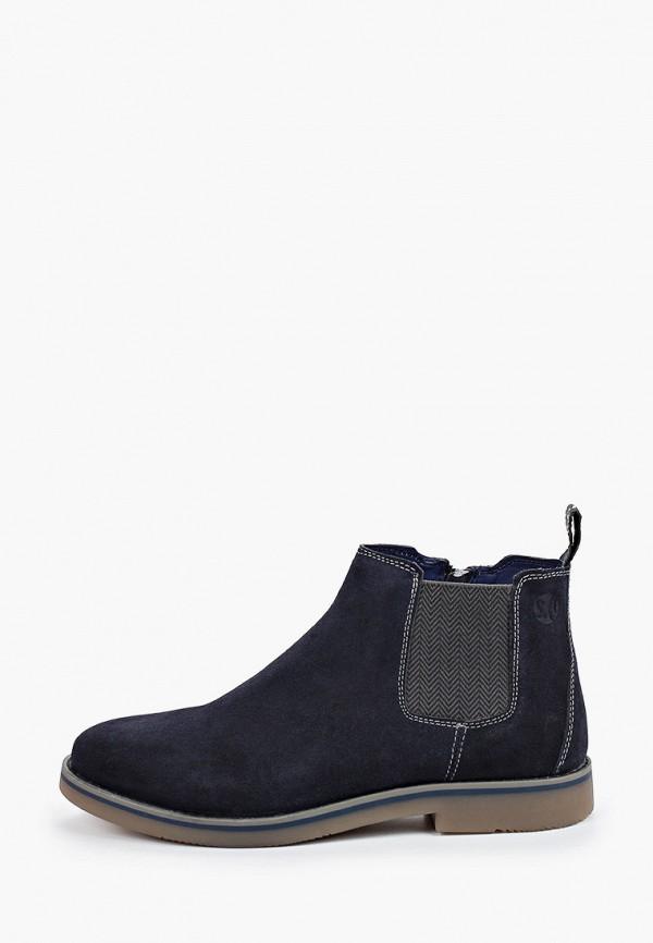 мужские высокие ботинки s.oliver, синие