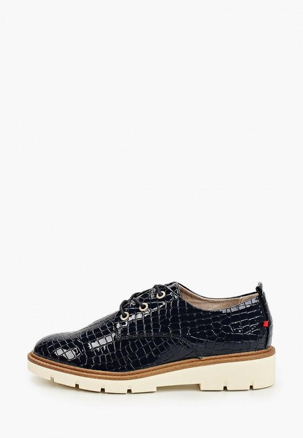 женские ботинки s.oliver, синие