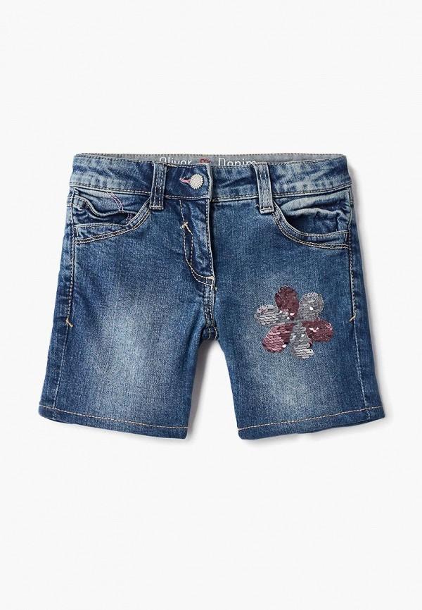 Шорты джинсовые s.Oliver s.Oliver SO917EGDNUK5