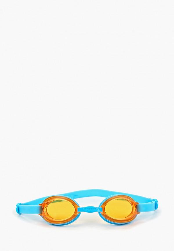 цена на Очки для плавания Speedo Speedo SP473DKGFLD9