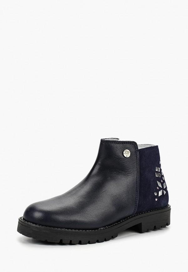 ботинки stuart weitzman для девочки, синие