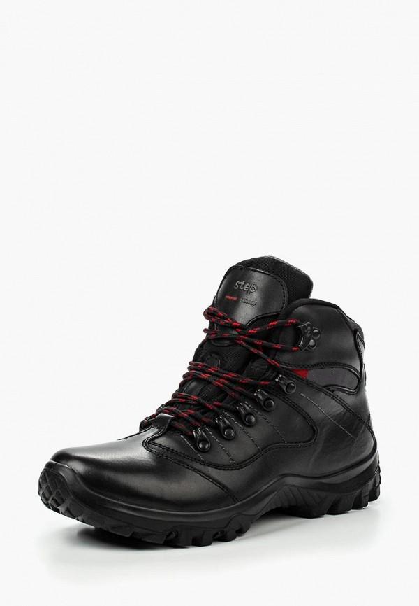 Ботинки трекинговые S-tep S-tep ST008AMFWG90 ботинки s cool ботинки