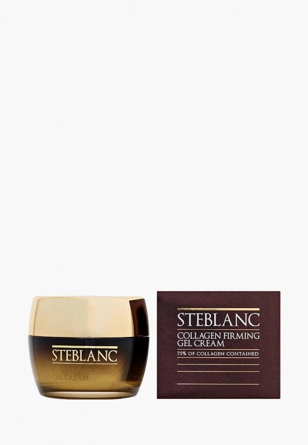 цены Крем для лица Steblanc Steblanc ST030LWGXB15
