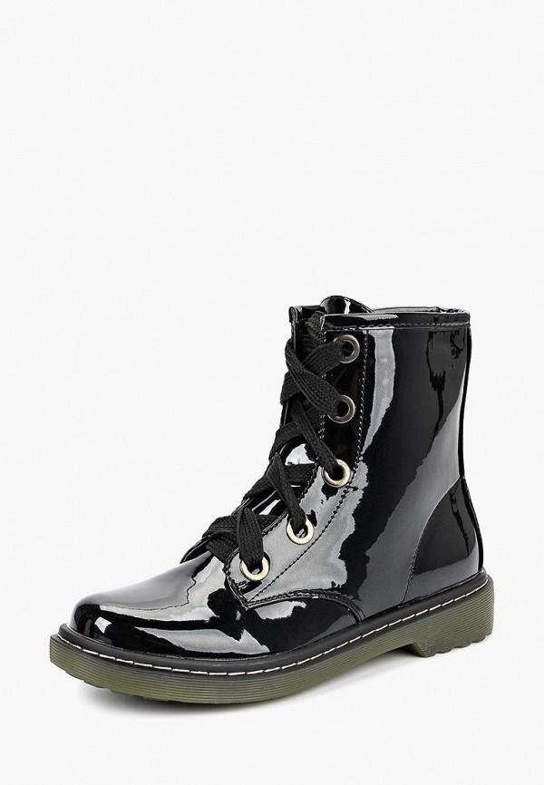 Ботинки Stephan Stephan ST031AWBRJA9 недорго, оригинальная цена