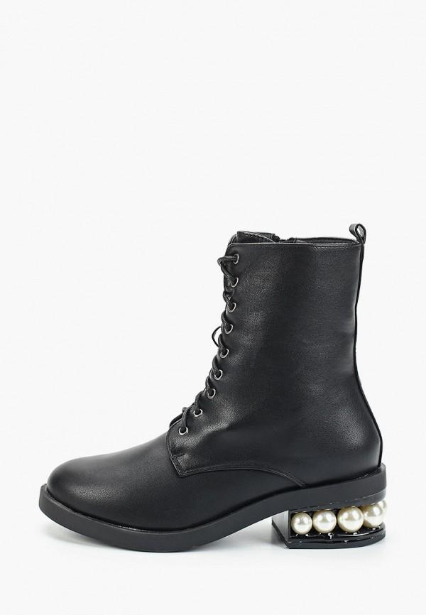 лучшая цена Ботинки Stephan Stephan ST031AWGZKF2