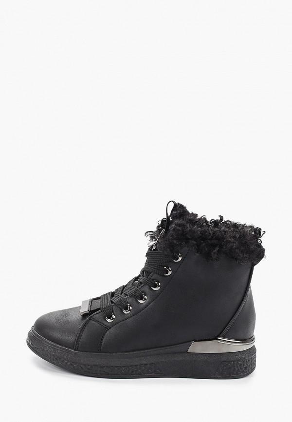 цена Ботинки Stephan Stephan ST031AWGZKF5 онлайн в 2017 году