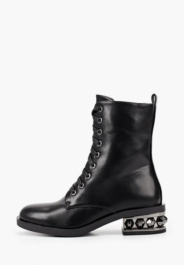 лучшая цена Ботинки Stephan Stephan ST031AWHBGC7