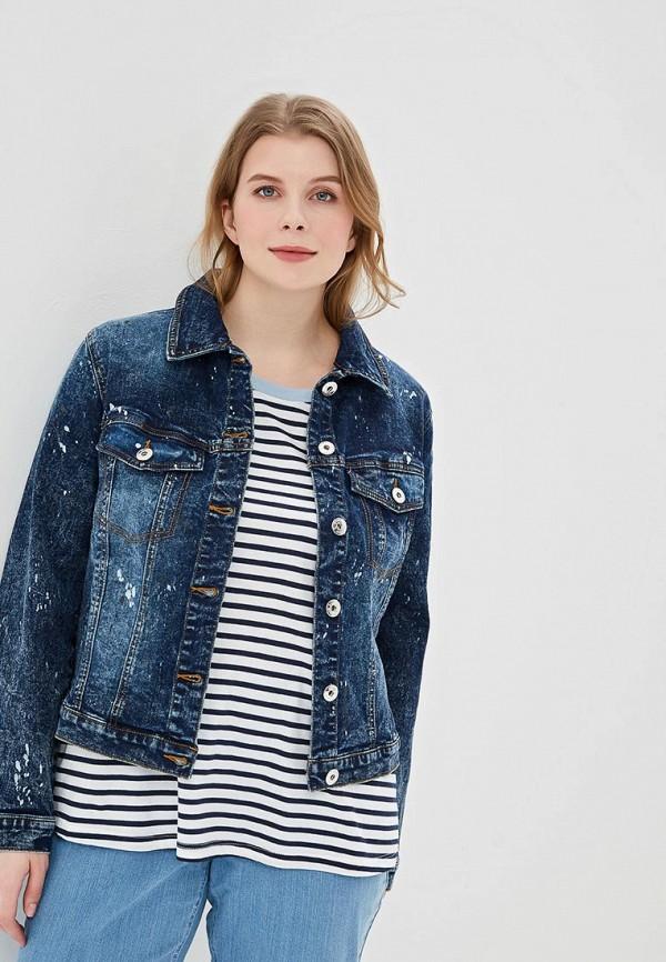 Куртка джинсовая Studio Untold
