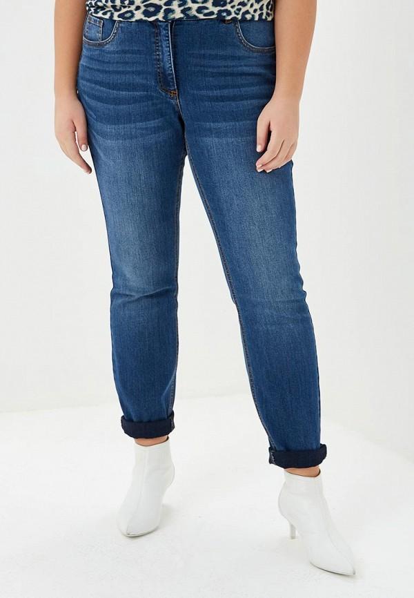 женские джинсы studio untold, синие