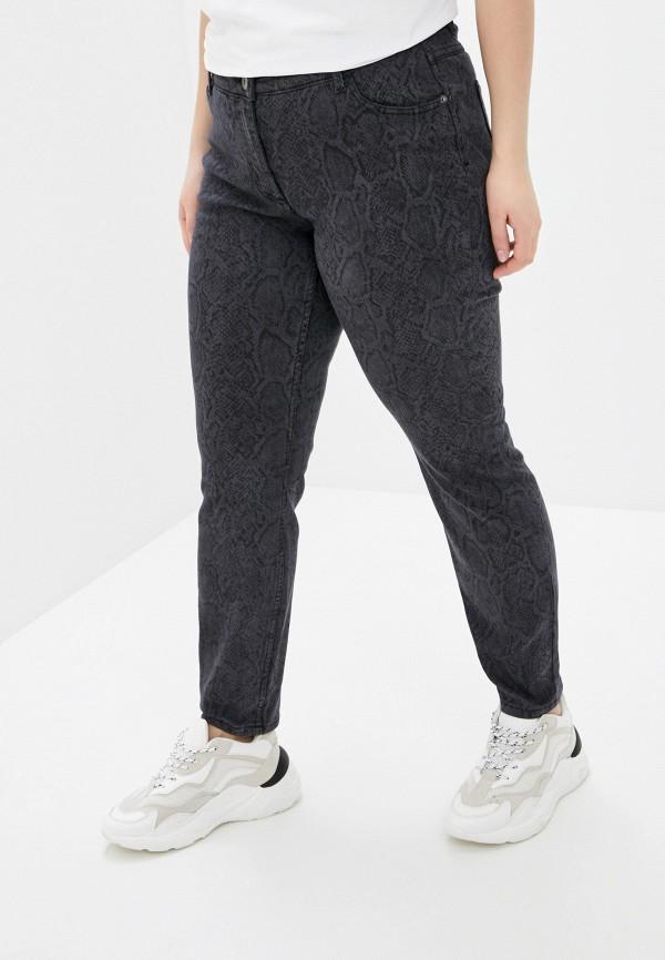 женские джинсы studio untold, черные