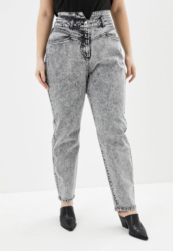 женские джинсы studio untold, серые