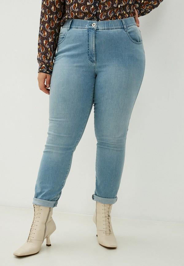 женские джинсы studio untold, голубые